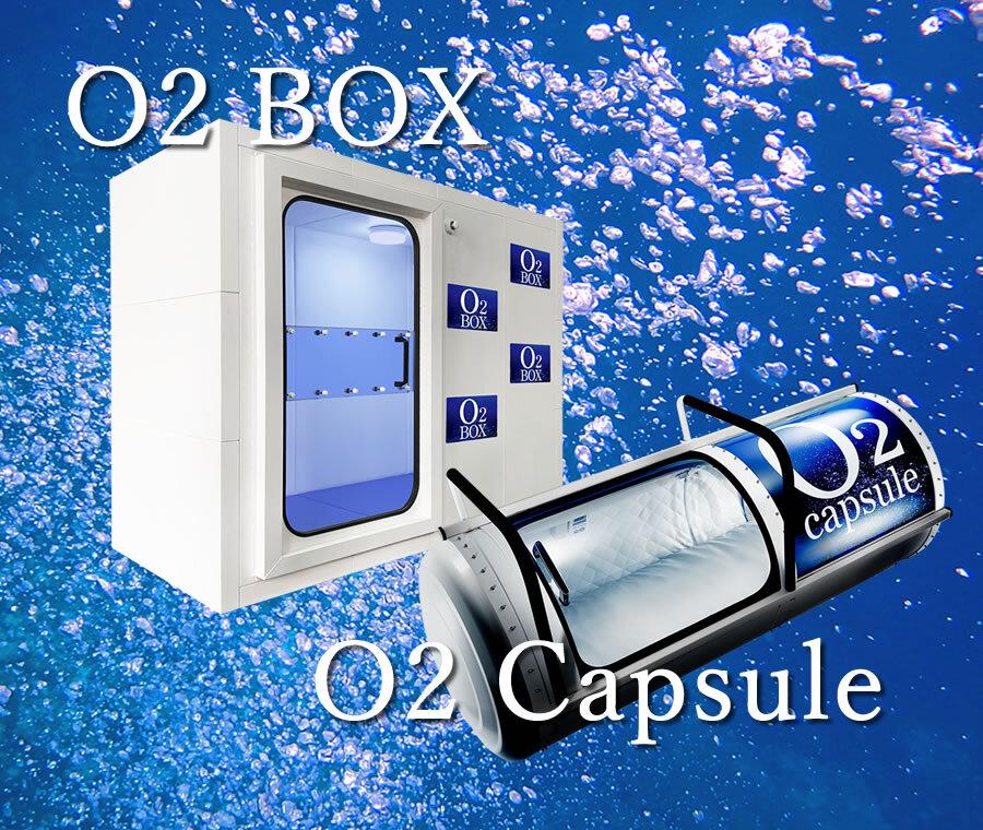O2 Box O2 Capsule